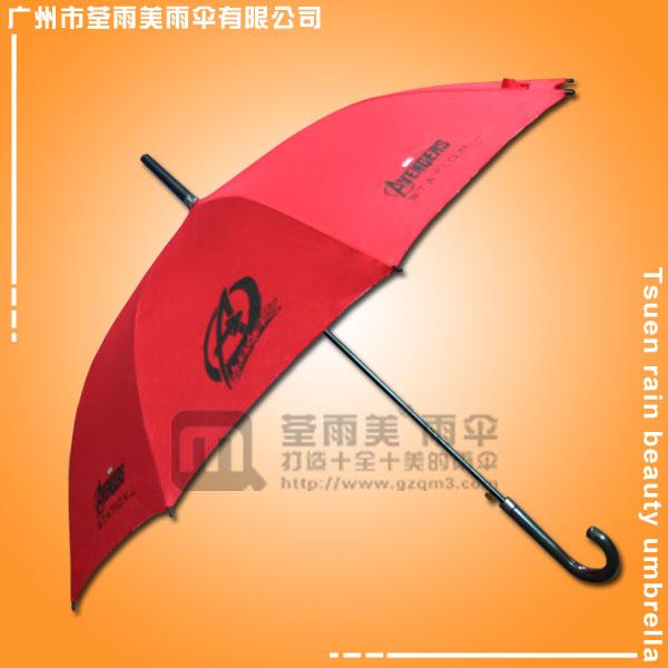 雨伞厂 生产-动漫红色雨伞 直杆伞 广告直杆伞
