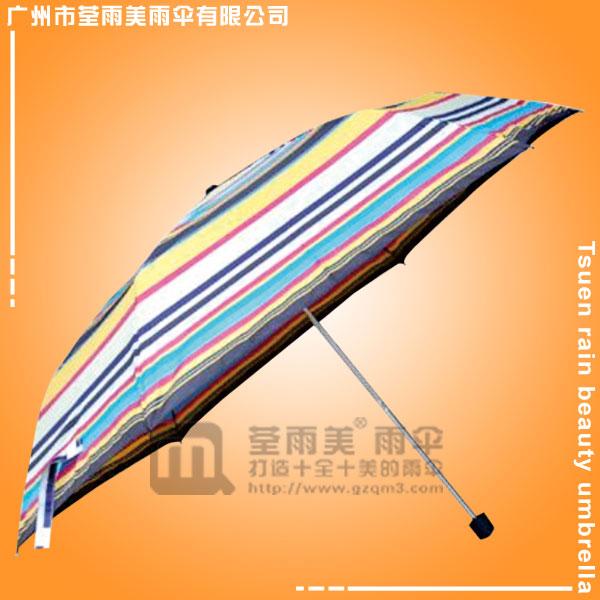 【金博棋牌手机登录厂家】生产-条纹铅笔伞 色织格铅笔伞 变色龙铅笔伞