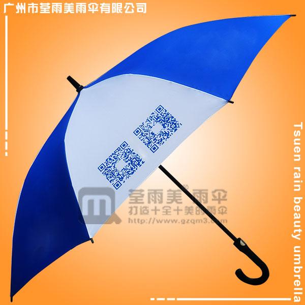 佛山雨伞厂 佛山高尔夫制伞厂 雨伞加工厂 雨伞厂 佛山太阳伞厂
