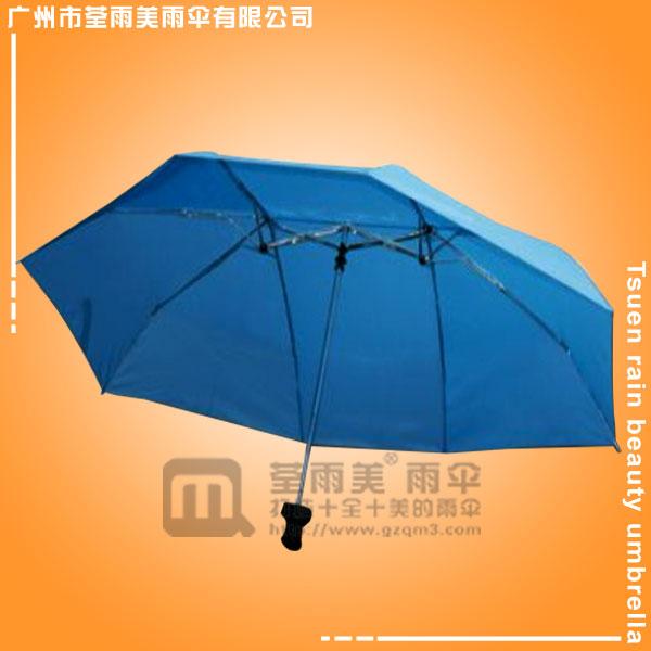 【江门雨伞厂】定做-双人三折伞 三折折叠雨伞 广州雨伞厂 情侣伞
