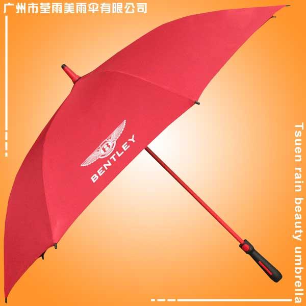 信宜雨伞厂 生产-宾利汽车高尔夫雨伞 信宜荃雨美雨伞厂 信宜太阳伞厂