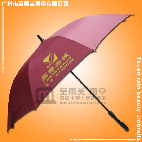 【高尔夫礼品伞】定做-启秀茶叶城纤维伞  高尔夫伞  广告高尔夫伞