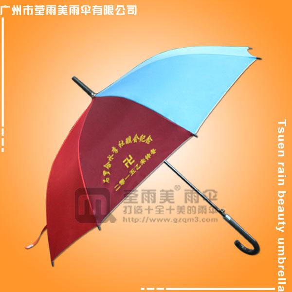 【广州雨伞厂】生产—石罗合水李社醮会纪念  广告雨伞  广州雨伞 雨伞厂家