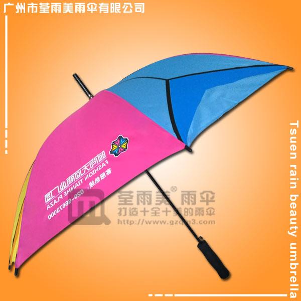 【晴雨伞】定做-七彩广告雨伞  彩虹直杆伞  广告彩虹雨伞