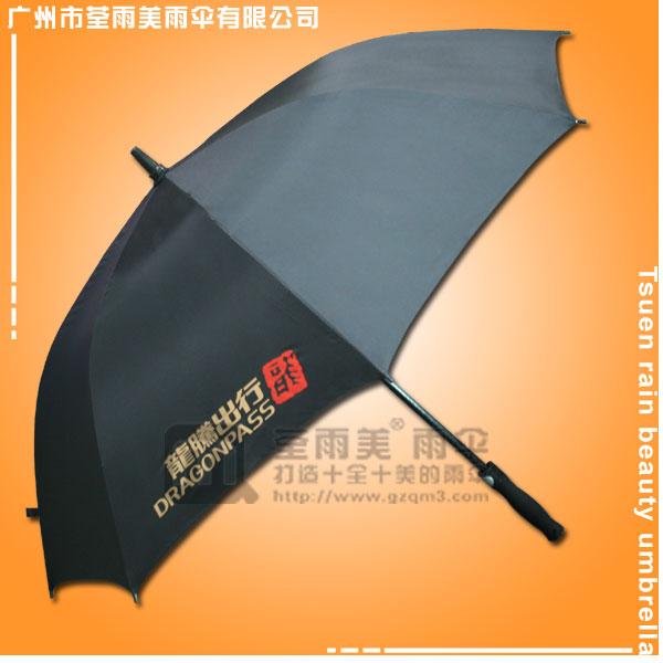 【广告高尔夫雨伞】定做-龙腾卡高尔夫伞 广州高尔夫雨伞厂 鹤山高尔夫雨伞厂