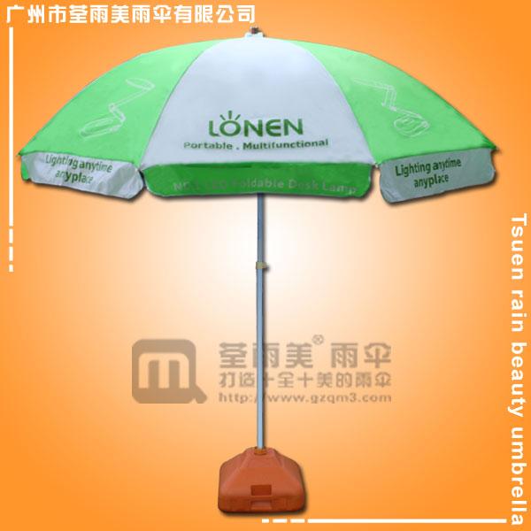 【鹤山太阳伞厂】生产——时保力太阳伞 广告太阳伞厂 太阳伞厂家