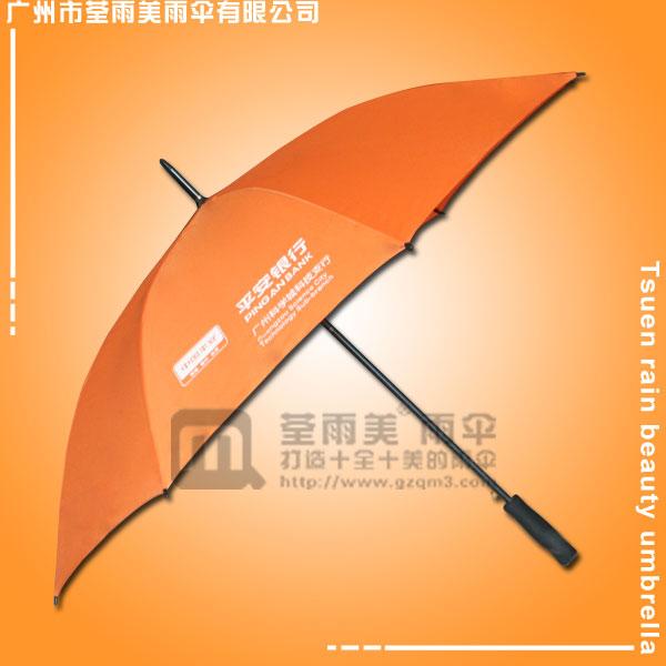 【广告伞】定制-平安银行广告金博棋牌手机登录 平安银行礼品伞 平安银行促销伞