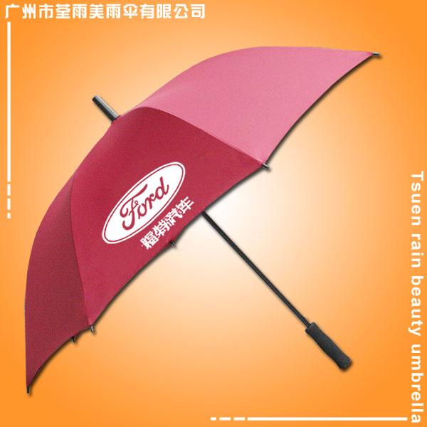 雨伞厂 广州雨伞厂 雨伞厂家 雨伞定做 制伞厂