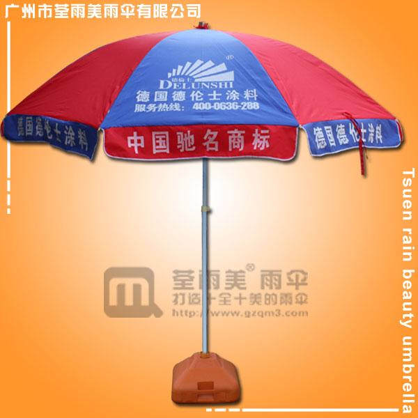 【广州太阳伞厂】生产—德伦士涂料太阳伞  太阳伞厂家  太阳伞厂