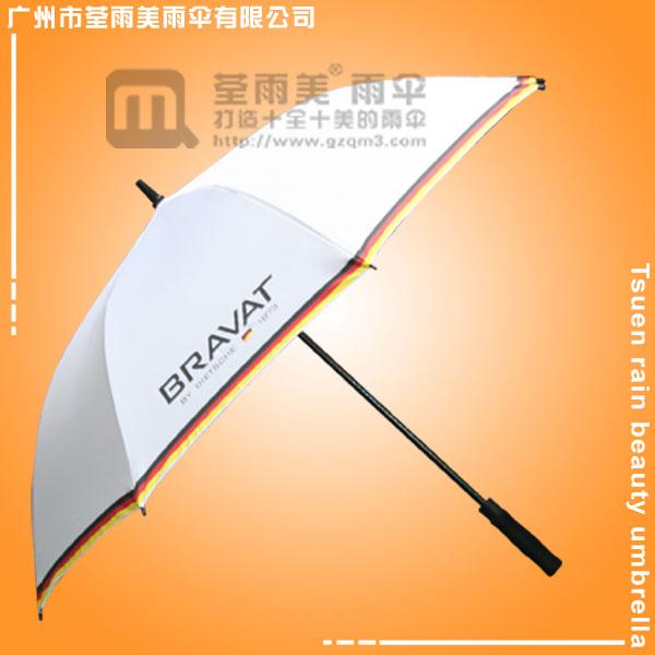 【雨伞厂】生产-贝朗卫浴 广州高尔夫伞厂 雨伞厂家