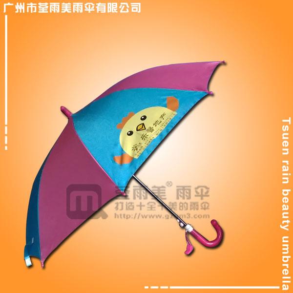 【儿童伞】生产-乐馨地产儿童伞 广告儿童伞 卡通儿童雨伞
