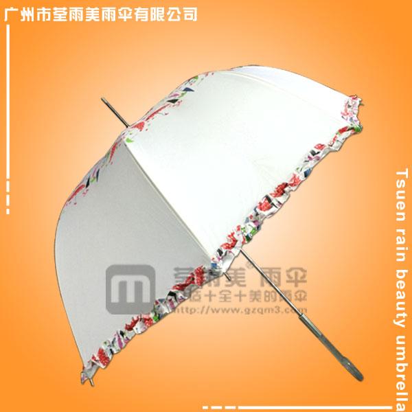 【女士时尚公主伞】定做-公主花边伞  花边晴雨伞  直杆公主花边伞