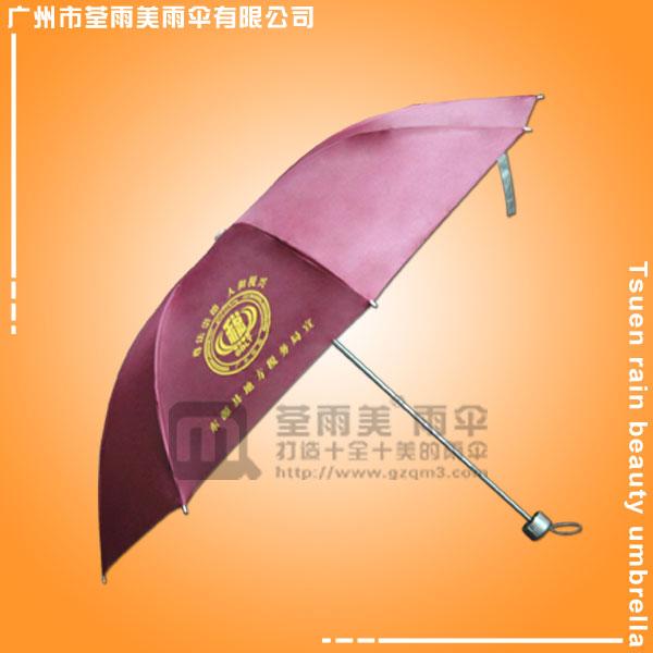 【雨伞厂】生产-地方税务局雨伞  鹤山雨伞厂  雨伞广告厂家