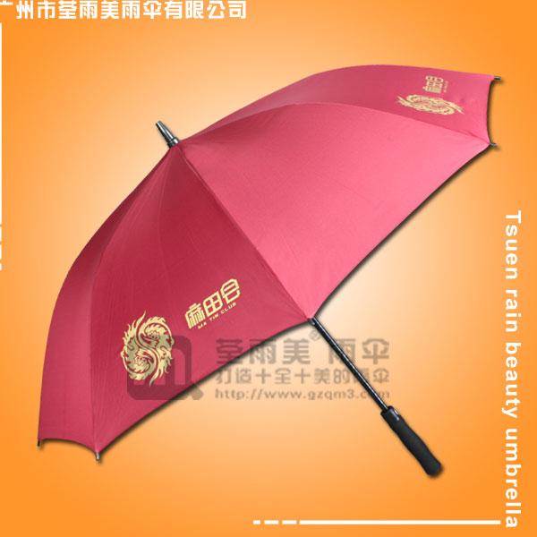 【清远雨伞厂】生产-麻田会高尔夫伞  广告伞定做  清远礼品公司