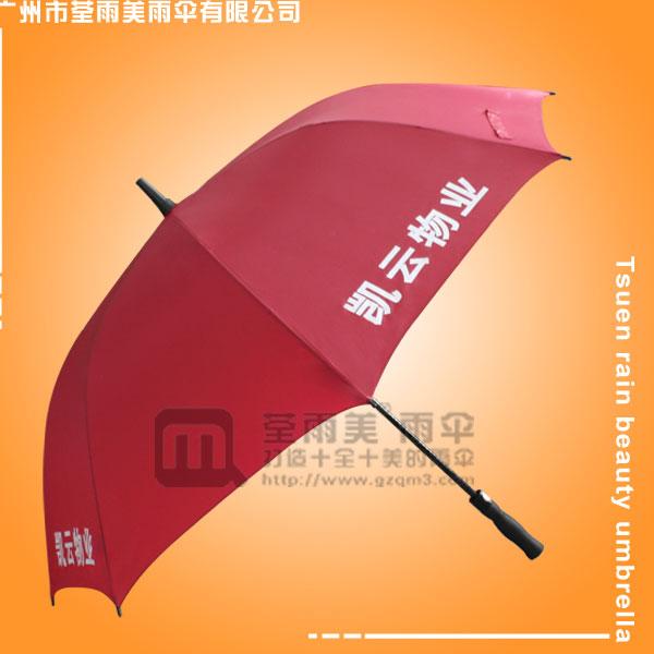 【广州摩臣2官网雨伞厂】生产-凯云物业高尔夫雨伞  全纤维高尔夫雨伞  高尔夫伞