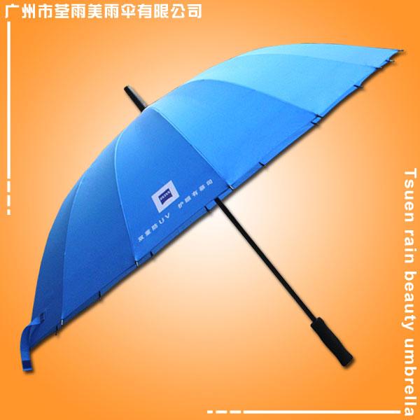 雨伞厂 定做:数码印16K直杆伞 深圳雨伞厂 深圳太阳伞厂 深圳帐篷厂