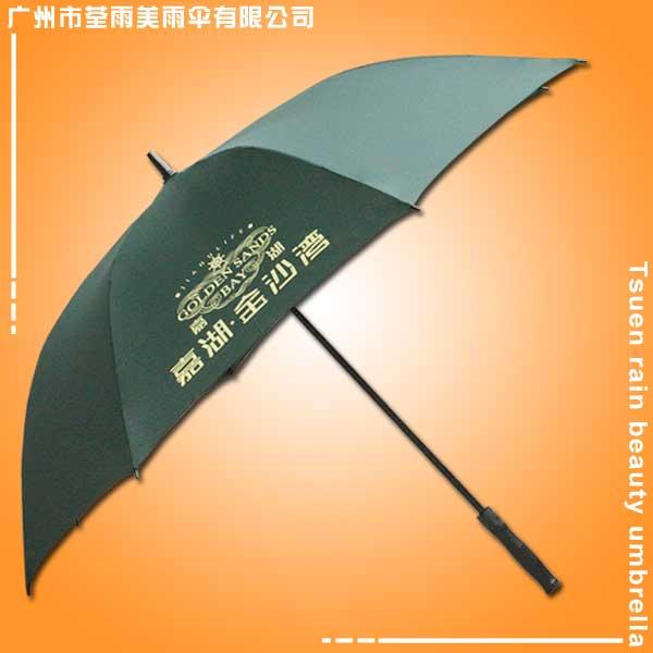 新会雨伞厂 生产-嘉湖.金沙湾高尔夫伞 双层高尔夫雨伞 高尔夫广告伞