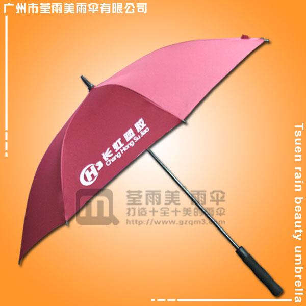 礼品伞 定做-长虹塑胶广告伞 高尔夫促销伞 超大金博棋牌手机登录 遮阳伞