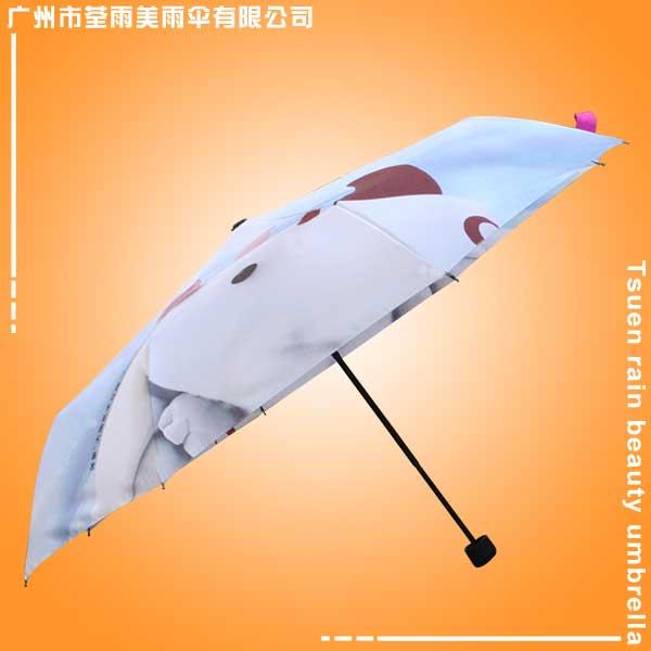 茂名雨伞厂 定做-茂名艺术公园三折伞 茂名摩臣2官网雨伞厂 茂名雨伞厂家 茂名太阳伞厂