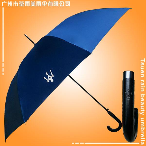 信宜雨伞厂 信宜荃雨美雨伞厂 信宜广告礼品公司 信宜雨具加工厂