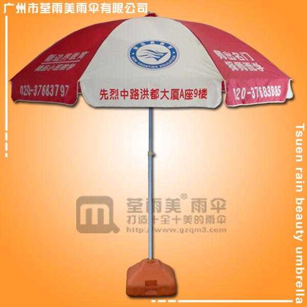 佛山太阳伞厂 生产-新边界太阳伞 广告太阳伞 太阳伞广告