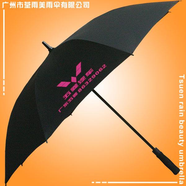 广州荃雨美雨伞厂 荃雨美太阳伞厂 广州太阳伞厂家 广州五菱汽车广告伞