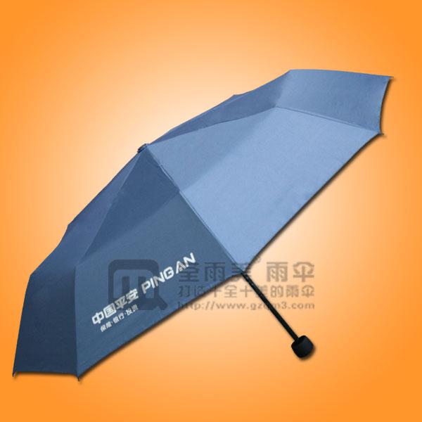 【广州雨伞厂】生产-平安保险广告伞  雨伞广告   雨伞
