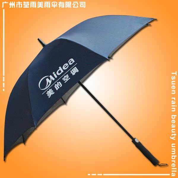 汕尾雨伞厂 生产-美的空调直杆伞 汕尾荃雨美雨伞厂 汕尾太阳伞厂 汕尾帐篷厂