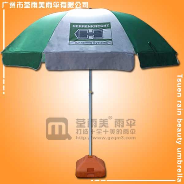 【太阳伞厂】定做-海威五金太阳伞 广州太阳伞厂 鹤山太阳伞厂 太阳伞厂家