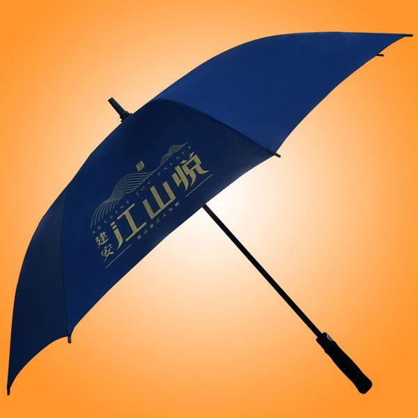 雨伞厂家 广东雨伞厂 晴雨伞定做 户外广告伞 江山悦楼盘广告雨伞