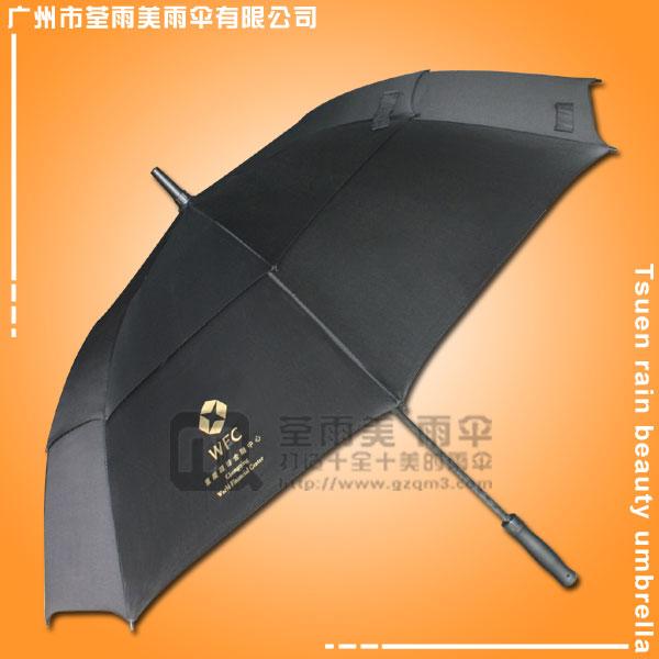【雨伞厂家】生产-重庆金融中心广告伞  双层高尔夫广告伞  高尔夫伞