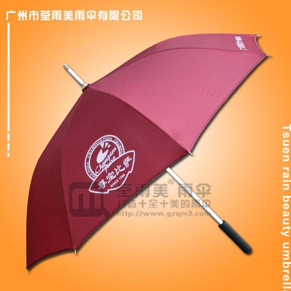 【广告伞】定做-尊宝比萨礼品伞  铝合金雨伞  广告雨伞  雨伞广告