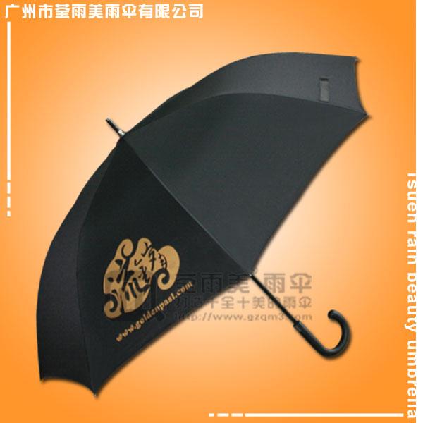 【雨伞厂家】生产-流金岁月餐厅广告伞  27寸直杆伞  全纤维广告伞