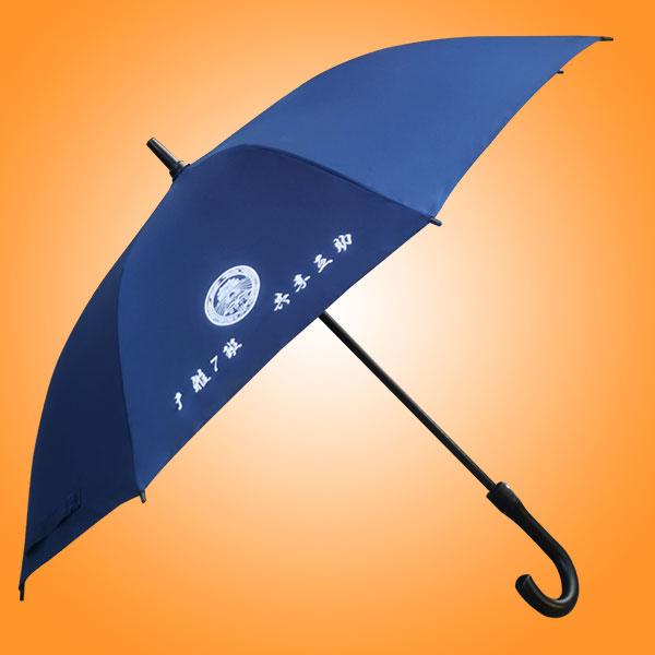 雨伞厂 广告雨伞定做 直杆雨伞厂 户外广告雨伞定做 广雅中学广告直杆伞