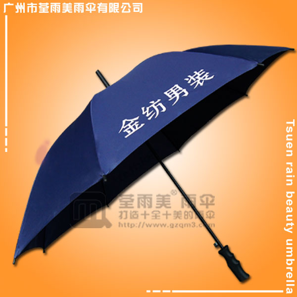 【广州雨伞厂家】定做-金纺男装广告直杆伞 雨伞厂家  鹤山雨伞厂家