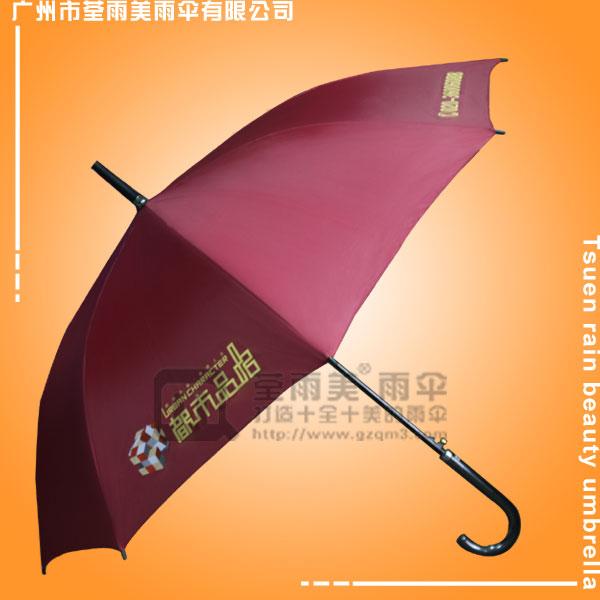 【鹤山雨伞厂】定做-都市品格直杆伞  半纤维直杆伞  雨伞厂家