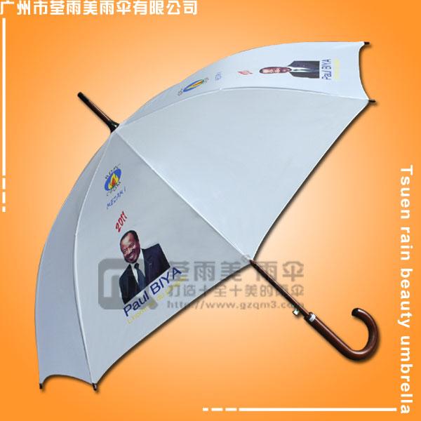 【木直骨雨伞】定做-佛得角共和国政府形象宣传伞  木中棒纤维骨伞  木伞头雨伞