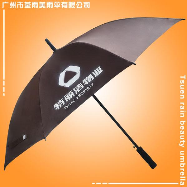 东莞厚街雨伞厂 东莞石龙雨伞厂 东莞太阳伞厂 东莞长安雨伞厂 特丽洁物业广告伞