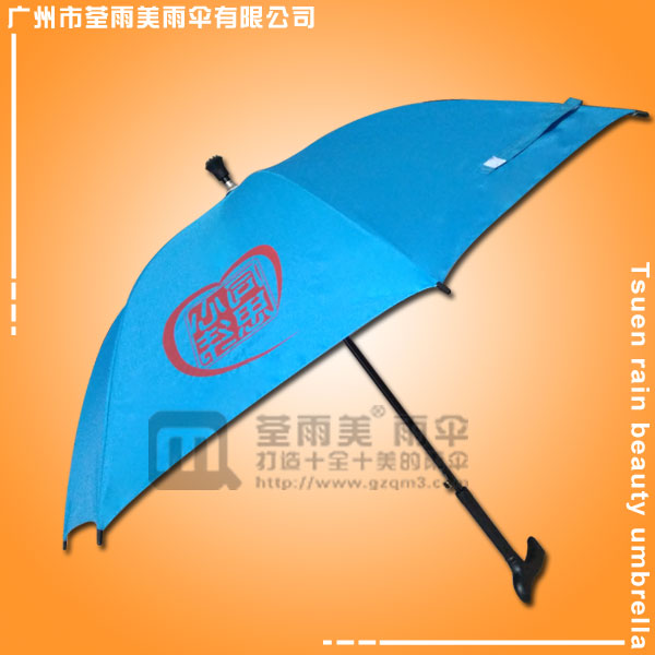 【拐杖直杆伞】生产-广告拐杖伞  老人拐杖雨伞  敬老院雨伞