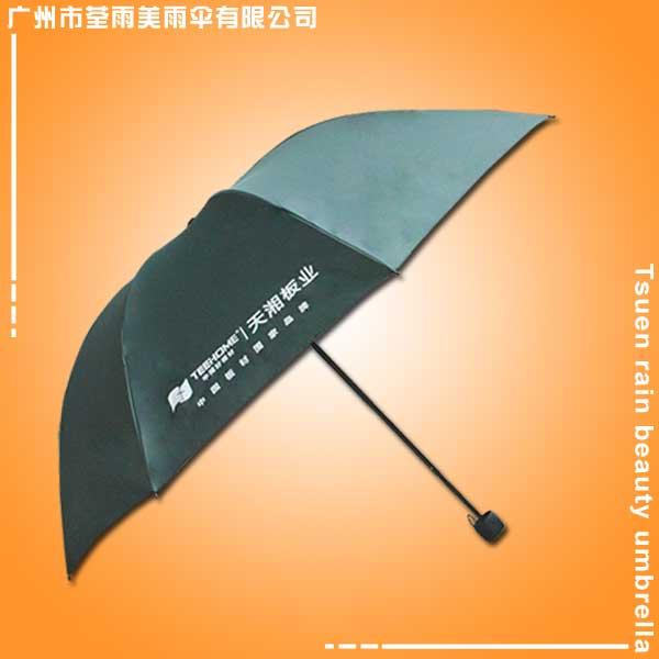 鹤山雨伞厂 生产- 天湘板业三折伞 鹤山太阳伞厂 鹤山帐篷厂 鹤山雨伞工厂