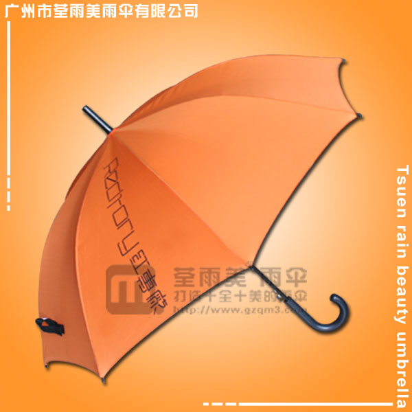 【广东金博棋牌手机登录厂】生产-红专厂广告伞  广告宣传伞  直杆宣传伞  礼品伞