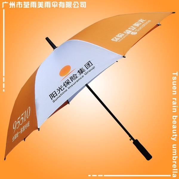 广州荃雨美雨伞厂 双骨直杆雨伞 荃雨美制伞厂 阳光保险直杆广告伞