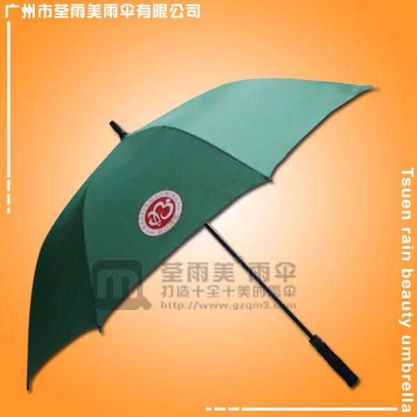 广州雨伞厂 生产-好心茂名 广州直杆伞厂 广州帐篷厂