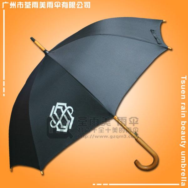 雨伞厂 制做-东方花园广告伞 雨伞厂 晴雨伞