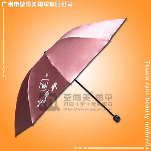 【深圳雨伞厂】定做-上茗轩茶业广告伞 深圳太阳伞厂 深圳帐篷厂