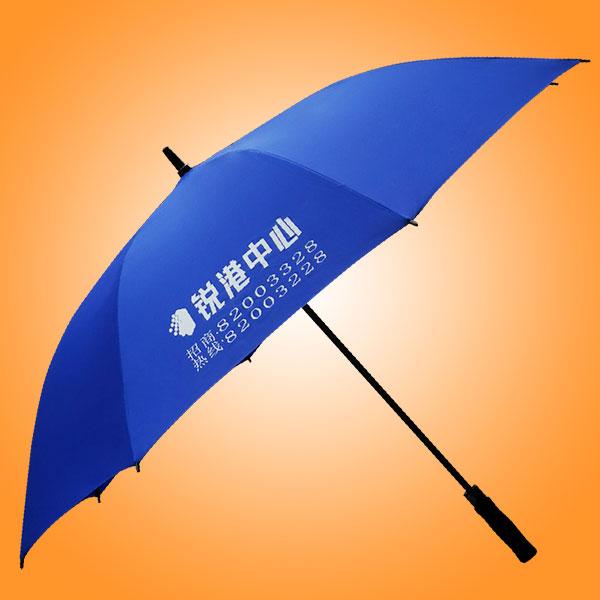 东莞雨伞厂 东莞太阳伞厂 东莞帐篷厂 东莞雨具厂 东莞锐港中心雨伞