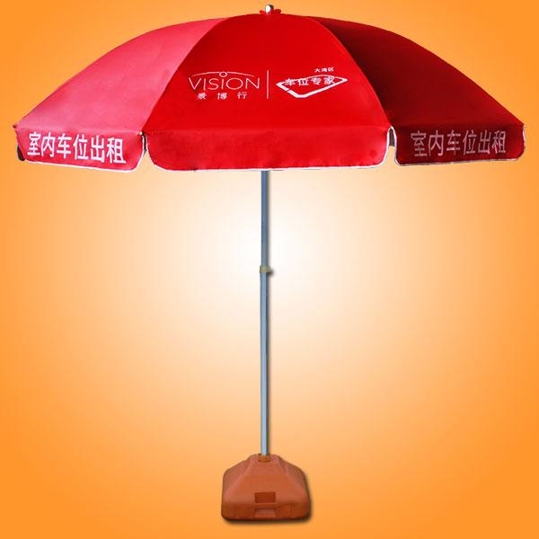 摩臣2官网伞业 太阳伞加工 广告太阳伞定做 太阳伞厂 车位专家太阳伞