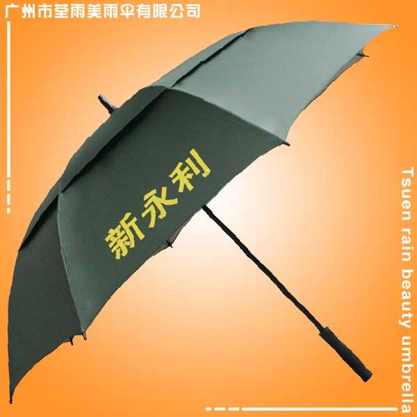 增城雨伞厂 定做-新永利双层高尔夫伞 增城制伞厂 三折雨伞 户外遮阳伞