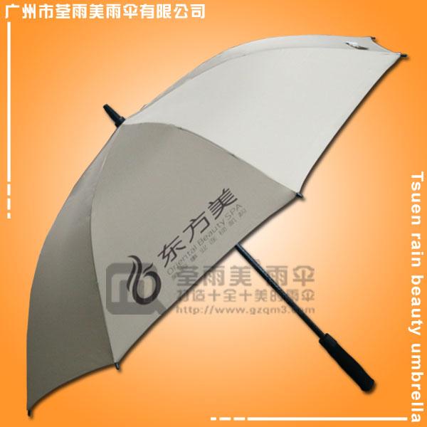 广州高尔夫雨伞厂家 生产-东方美 广告高尔夫伞 高尔夫雨伞厂 高尔夫伞
