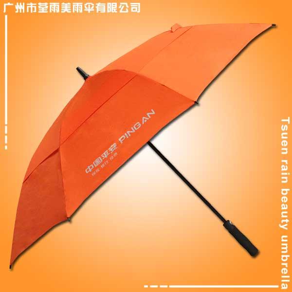 【东莞雨伞厂】生产-平安双层超大雨伞 东莞太阳伞厂 东莞帐篷厂 东莞雨伞批发